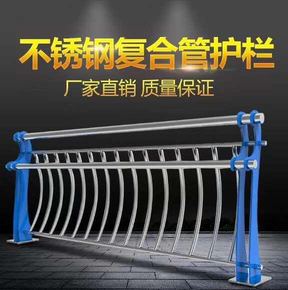 桥梁护栏 栏杆
